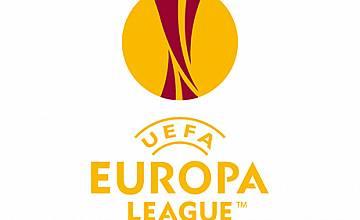 """И """"Лига Европа""""стартира PRO.BG"""