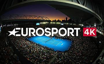 Eurosport в 4К качество в пакетите на Булсатком