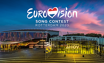 COVID-19 спря и Евровизия