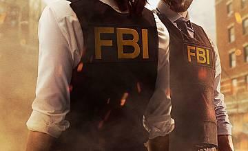 ФБР | FBI