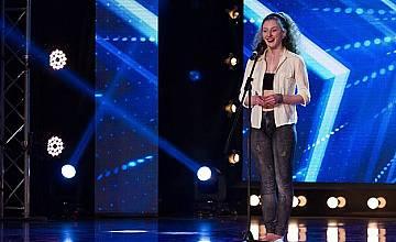 """Последен полуфинал в 5-ти сезон на """"България търси талант"""""""