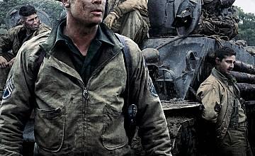 Ярост | Fury (2014)