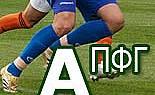 Футболни срещи по TV2  - 13-15 септември