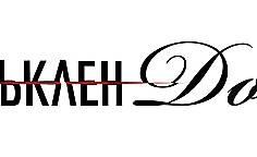"""Снимките на сериал """"Стъклен дом"""" стартират на 15 февруари"""