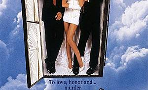 Сватбата на гробаря
