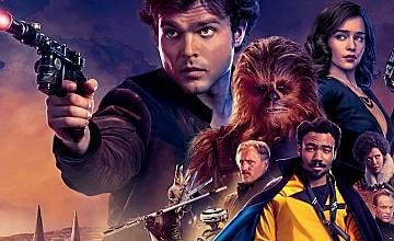 Соло: История от Междузвездни войни | Solo: A Star Wars Story (2018)