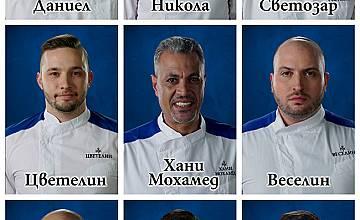 Шеф Ангелов избира 18-те участници в Hell`s Kitchen България - СНИМКИ