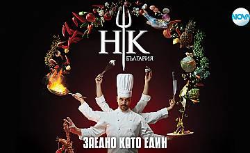 Hell's Kitchen България се завръща с втори сезон тази пролет