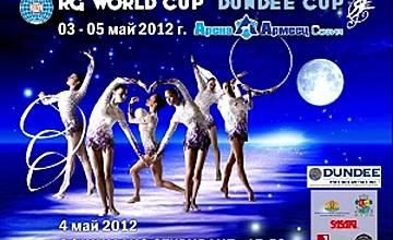 БНТ излъчва световната купа по художествена гимнастика