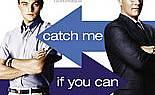 Хвани ме, ако можеш | Catch Me If You Can (2002)