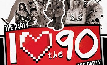 """Първите 1000 билета за масов телепорт в 90те: """"Обичам 90те"""" – разпродадени"""