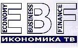 Интервю за EBF|Икономика ТВ с проф. д-р Рангел Гюров за взривовете в Челопечене