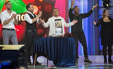 Забраненото шоу на Рачков събра за първи път победителите от Като две капки вода