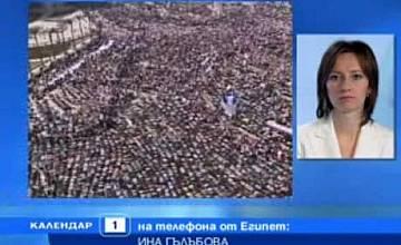 Ина Гълъбова е единственият български журналист в Египет