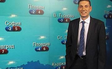 Иво Андреев ще води прогнозата за времето на Нова ТВ