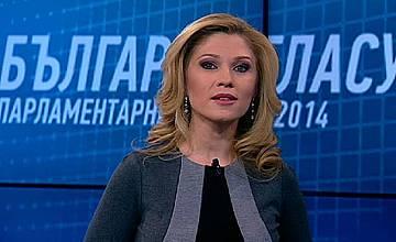 България гласува - целият изборен ден с TV7 и NEWS7