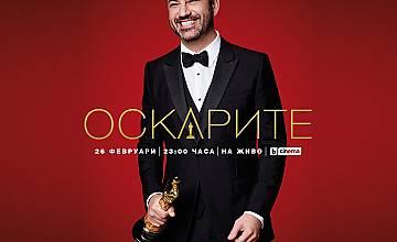 """Водещият на """"Оскар""""-ите Джими Кимъл със специално послание към зрителите на церемонията по bTV Cinema"""