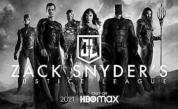 """Първи трейлър на Snyder Cut на """"Лигата на справедливостта"""""""