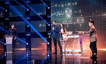 10-годишен математик и детски духов оркестър на финала на България търси талант
