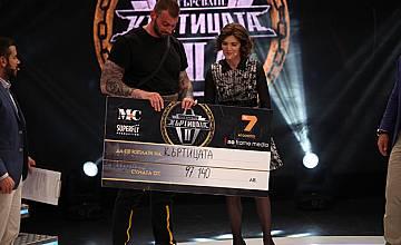 ММА боецът Георги Стоянов е големия победител в Къртицата 2: Разтърсване