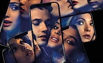 Клюкарката | Gossip Girl (2021)