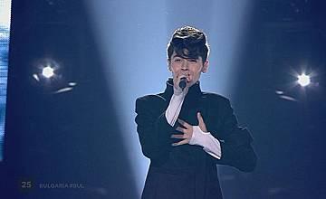 Второ място за България на Евровизия 2017