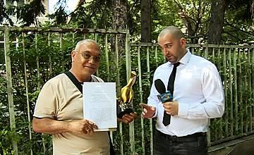 "Боби Ваклинов връчи трети ""Златен скункс"" на Владимир Кузов"