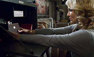 Кутията (2009)