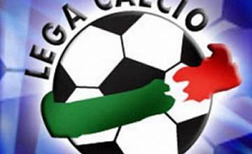 Италианският футбол се завръща в ефира на TV7 и BBT