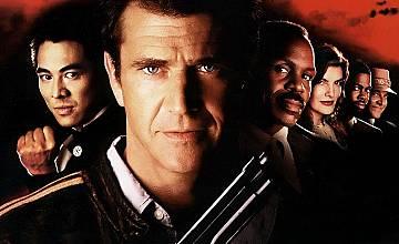Смъртоносно оръжие 4 | Lethal Weapon 4 (1998)