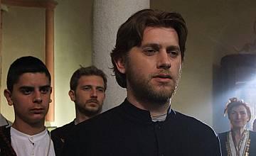 Дякон Левски (2015)