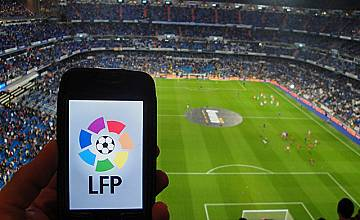 Испански футбол по Film+
