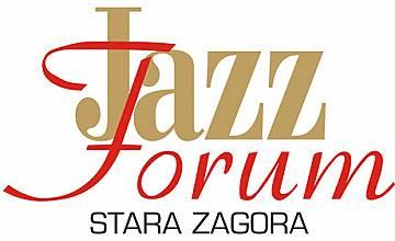 Нов джазов фестивал в Стара Загора