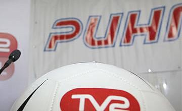 ТВ2 и РИНГ излъчват по 6 срещи от българското футболно първенство всяка седмица