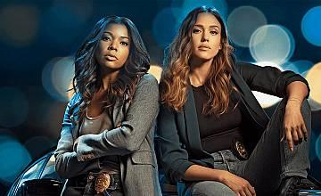 """Джесика Алба и Габриел Юниън споделят мисли и чувства за """"Лоши момичета"""" сезон 2"""