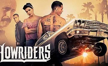 Лоурайдъри | Lowriders (2016)