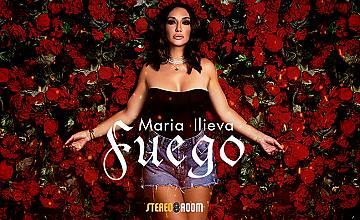 Мария Илиева представи Fuego