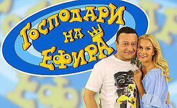 Димитър Рачков и Мария Игнатова отново заедно