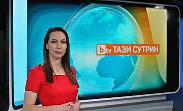 """Всичко най-важно за ваксините в нова поредица с Мария Ванкова в """"Тази сутрин"""""""