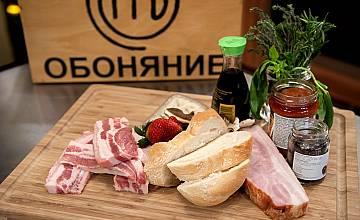 Четирима хоби-готвачи получават втори шанс за победа в MasterChef – утре вечер от 21:00 часа по bTV