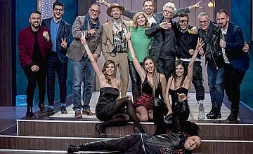Популярни лица от родния шоубизнес специални гости в MasterChef