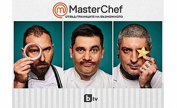 Третият сезон на MasterChef стартира на 27 февруари в 21:00 часа