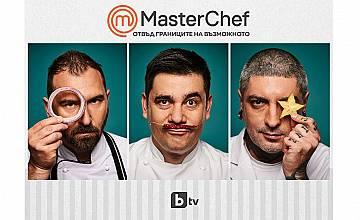 Шестнайсет от феновете на MasterChef по bTV ще оценяват вкуса на успеха
