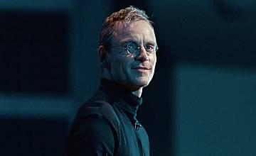 Стив Джобс | Steve Jobs (2015)
