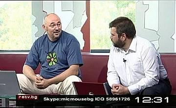 """Микрофон и Мишка"" по Re:TV"