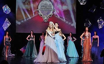 Тамара Георгиева от София е  Мис България 2017!