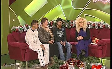 """""""Море от любов"""" Събота, 27.12.2008 г., 17 часа, bTV"""