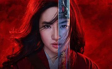 Мулан | Mulan (2020)