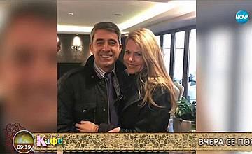 Деси Банова и Росен Плевнелиев - щастливи в Атина