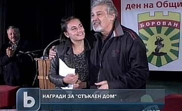 """Радина Кърджилова от """"Стъклен дом"""" спечели наградата на името на Мара Нонинска"""